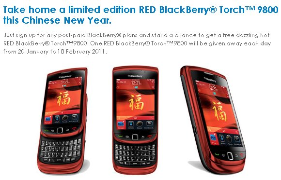 blackberry torch 9800 red. red colour BlackBerry
