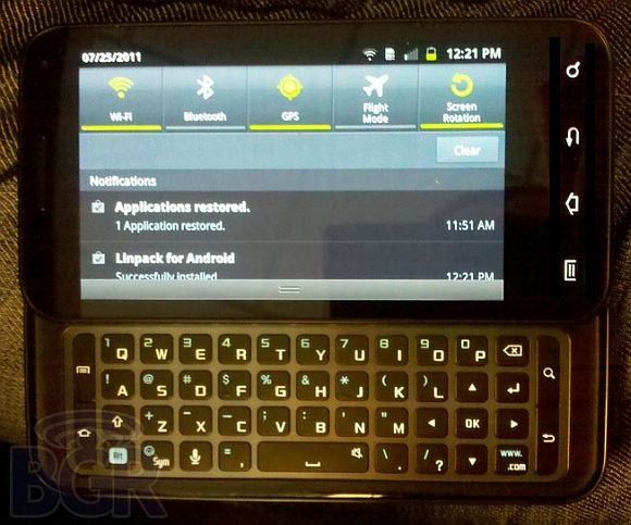 If the Galaxy S II had a slide-out QWERTY keyboard, would you want it even more?