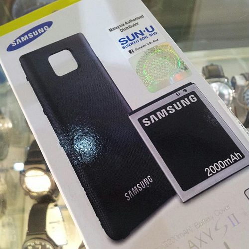 Samsung Galaxy S II Extended Battery Kit now available in Malaysia