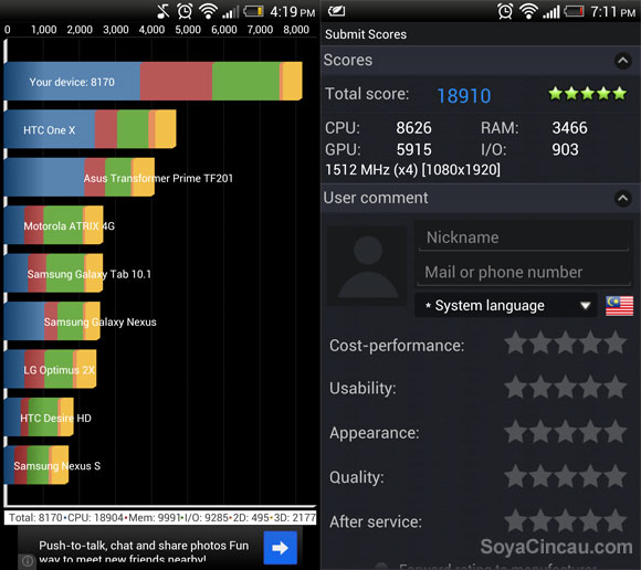 130313-htc-butterfly-review-21