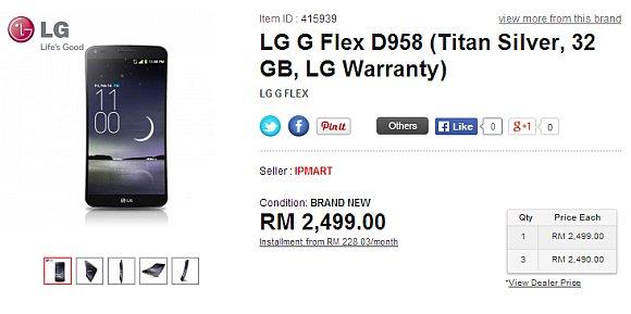 140110-lg-g-flex-malaysia-official-ipmart