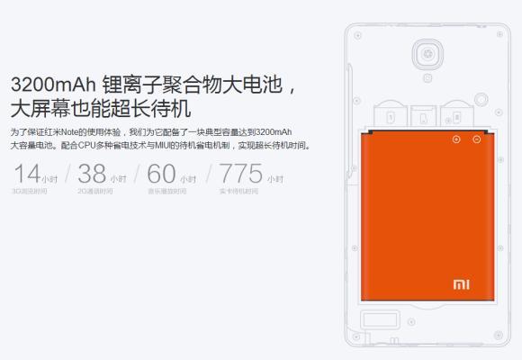 140320-xiaomi-redmi-note-05