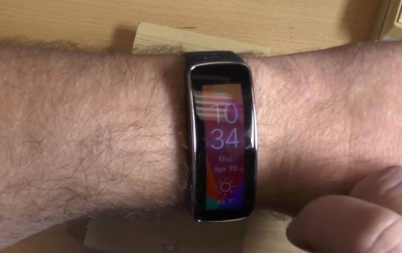 140411-samsung-gear-fit-vertical-rotation-setting