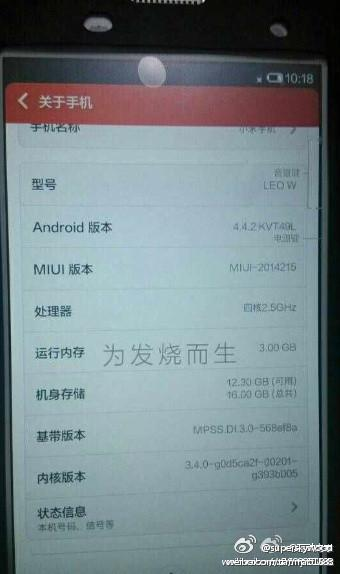 140504-xiaomi-mi3s-02