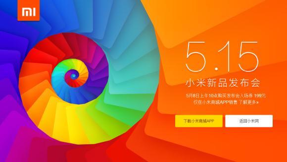 140505-xiaomi-may-15-launching-mi3s-big