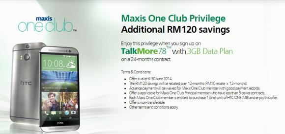 140507-maxis-one-club-htc-one-m8