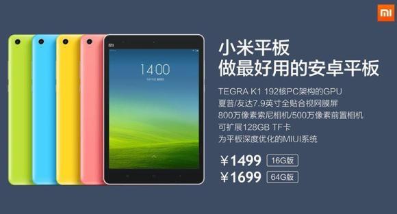 140515-xiaomi-mi-pad-13