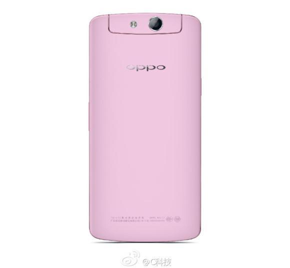 140528-oppo-n1-mini-04