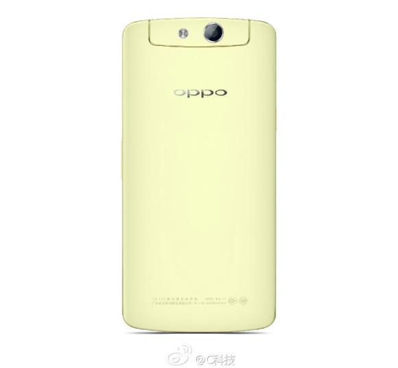 140528-oppo-n1-mini-05