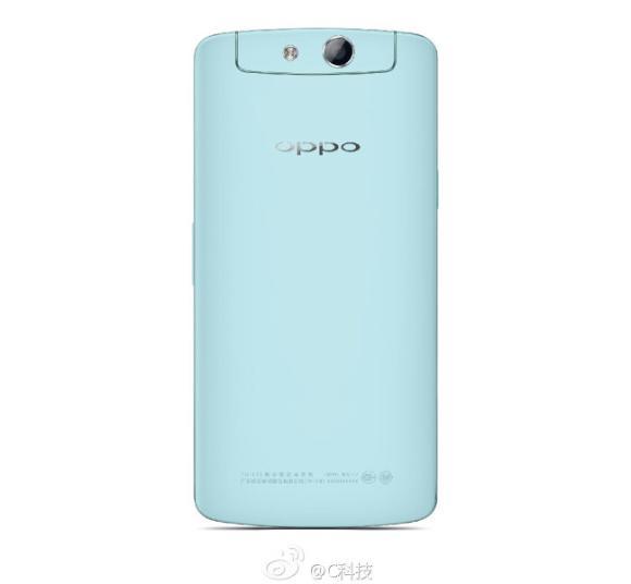 140528-oppo-n1-mini-06