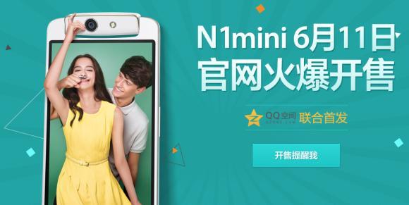 140531-oppo-n1-mini-01
