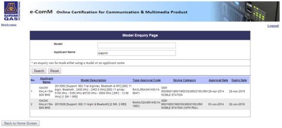 140616-xiaomi-redmi-1s-malaysia-certification-resized