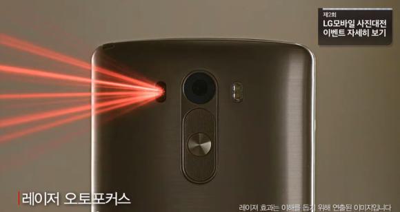 140617-lg-g3-korea-OIS-laser-af-camera-knockcode-commercial