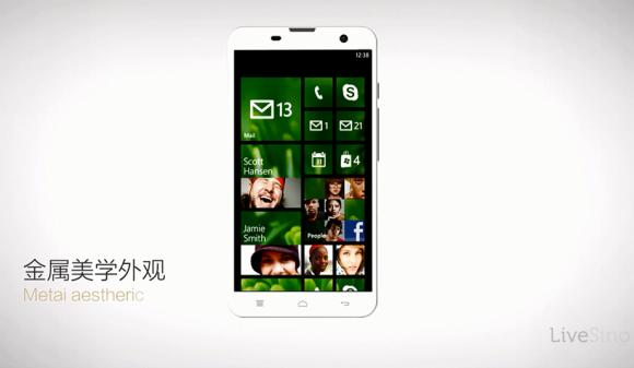 140627-hi-sense-mira-6-windows-phone-02