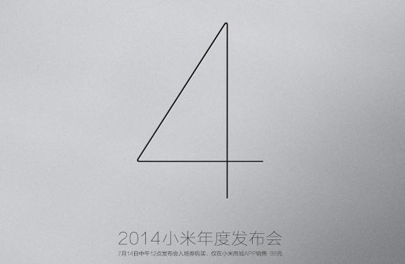 140710-xiaomi-22-july-launch-mi-4-big