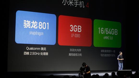140722-xiaomi-mi-4-launch-02