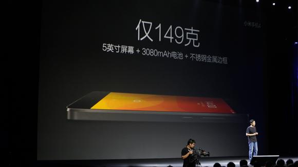 140722-xiaomi-mi-4-launch-17