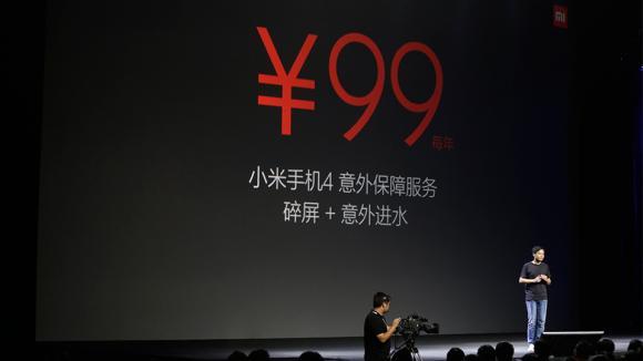 140722-xiaomi-mi-4-launch-19