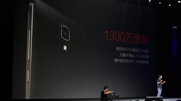140722-xiaomi-mi-4-launch-20