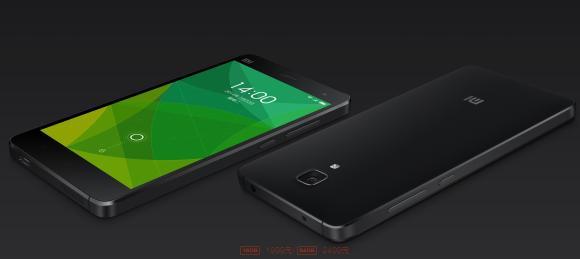 140722-xiaomi-mi-4-product-shot-2