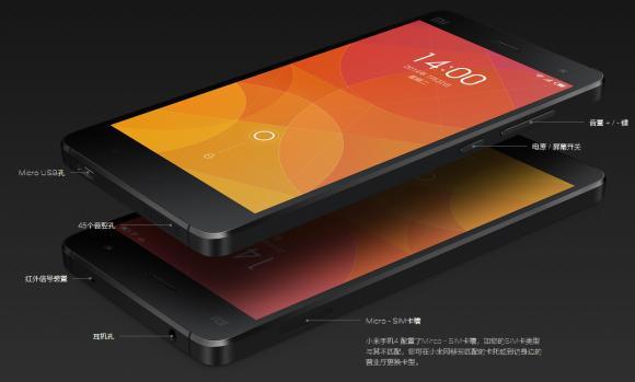 140722-xiaomi-mi-4-product-shot-7