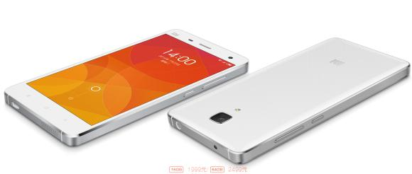 140722-xiaomi-mi-4-product-shot