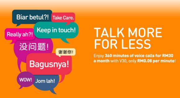Talk more mobil