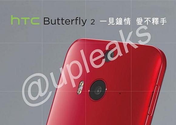 140819-htc-butterfly-2-01