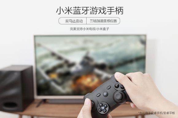 140923-xiaomi-bluetooth-game-controller-02