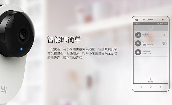 141010-mi-smart-webcam-02