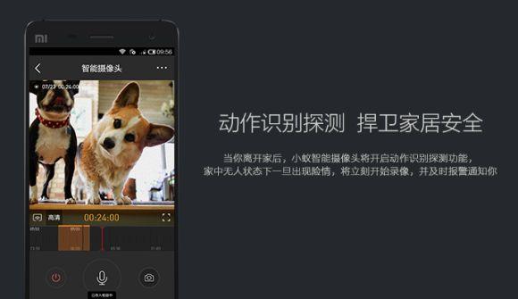 141010-mi-smart-webcam-03