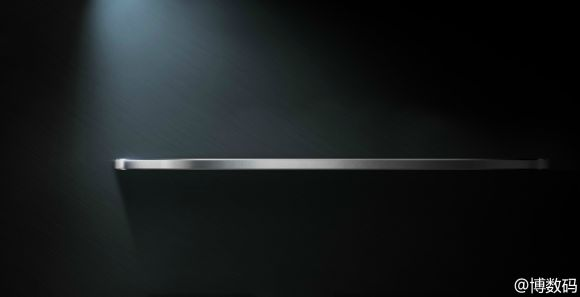 141028-vivo-3.8mm-smartphone-01