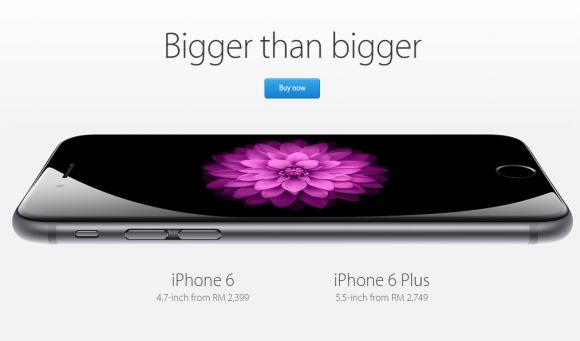 141106-iphone-6-iphone-6-plus-online-store