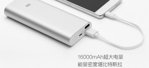 141124-xiaomi-16000mah-powerbank-01