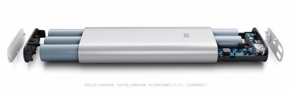 141124-xiaomi-16000mah-powerbank-03