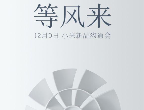 141206-xiaomi-event-december-9-launch-hero