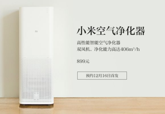 141209-mi-air-purifier-official-03