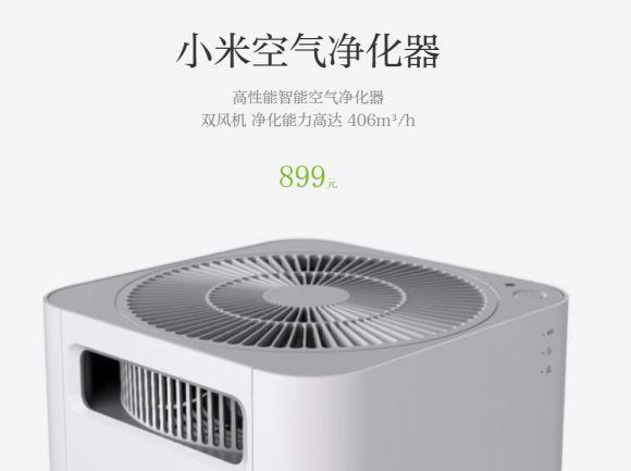 141209-mi-air-purifier-official-04