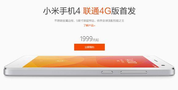 141211-xiaomi-mi-4-unicom-FDD-LTE-02