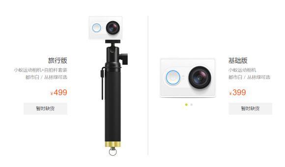 150302-xiaomi-yi-action-camera-02
