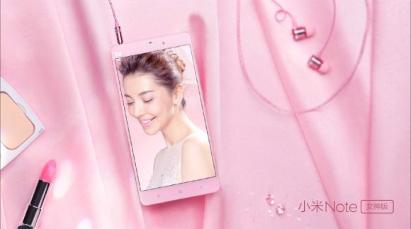 Xiaomi introduces a special Mi Note just for the ladies