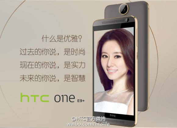 150408-htc-one-e9-plus-official-01