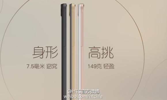 150408-htc-one-e9-plus-official-02
