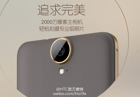 150408-htc-one-e9-plus-official-04