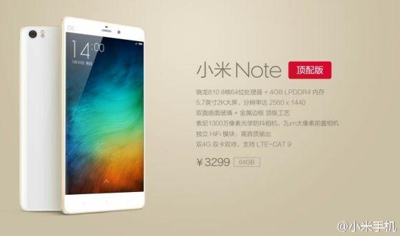150418-xiaomi-mi-note-pro-china-sales