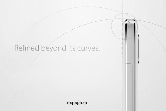 150508-oppo-r7-coming