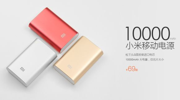 150513-xiaomi-mi-10000mah-powerbank-01