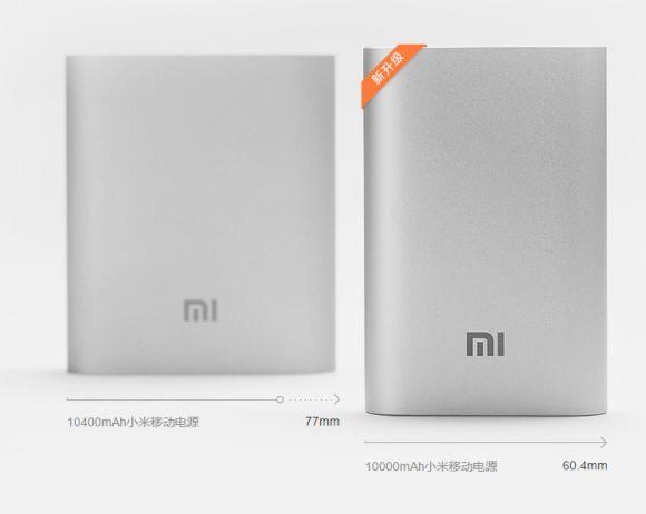 150513-xiaomi-mi-10000mah-powerbank-02