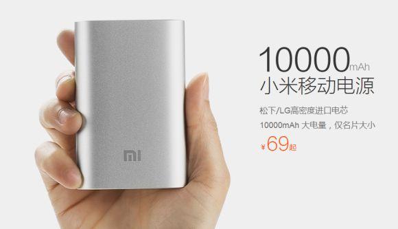 150513-xiaomi-mi-10000mah-powerbank-05