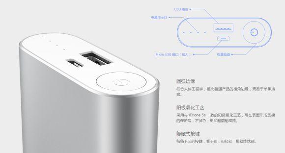Xiaomi mi power bank pro 10000 купить в севастополе.